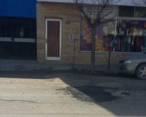 barrio union 1 calle